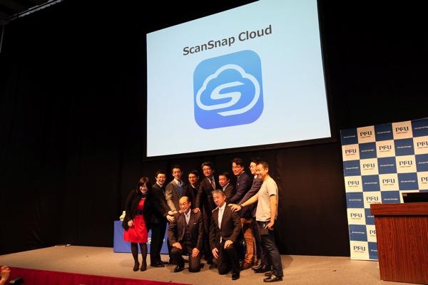 Scansnap cloud 380