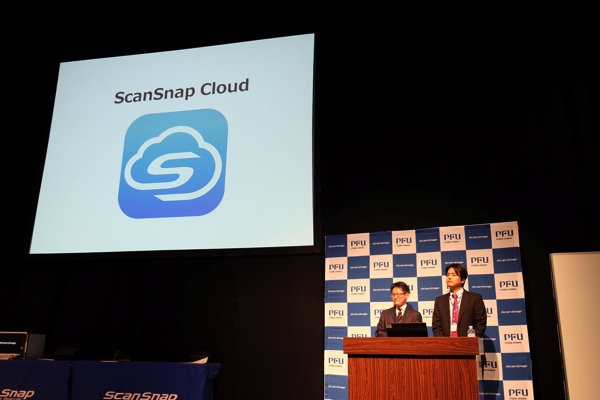 Scansnap cloud 381