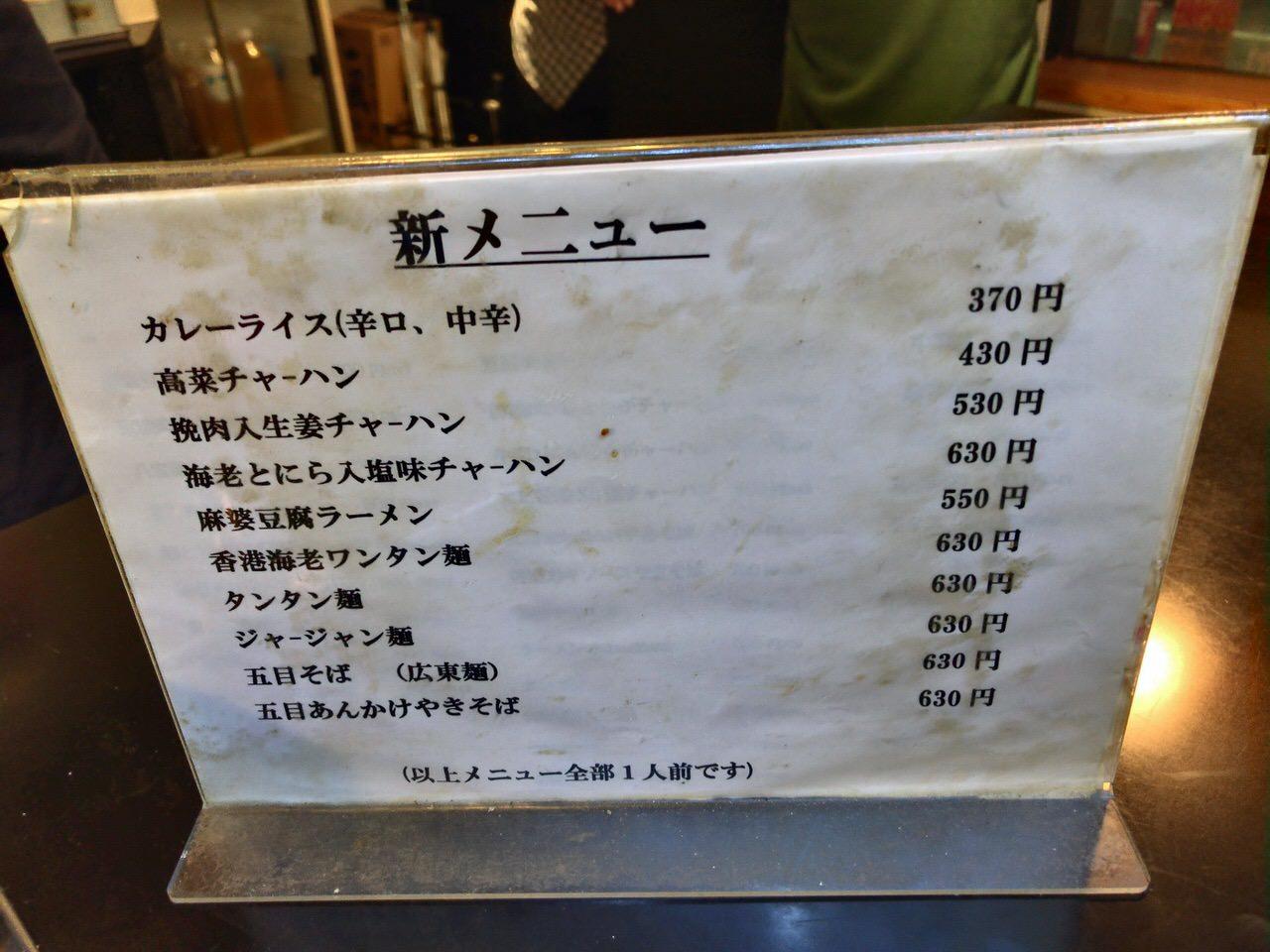 Seien musako 9358