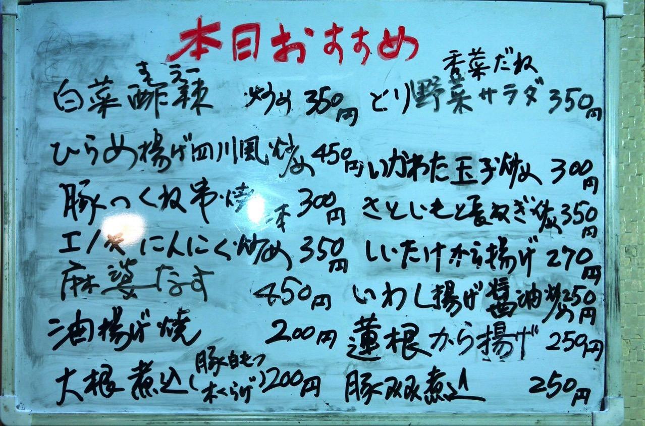 Seien musako 9360