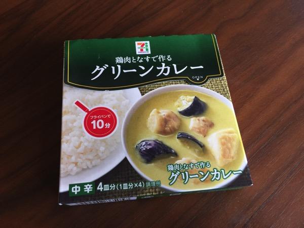 鶏肉とナスがあればフライパンで10分で作れるセブンプレミアムの「グリーンカレー」が美味しかった上に148円!