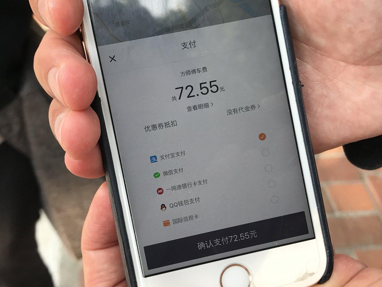 Shanghai 4181