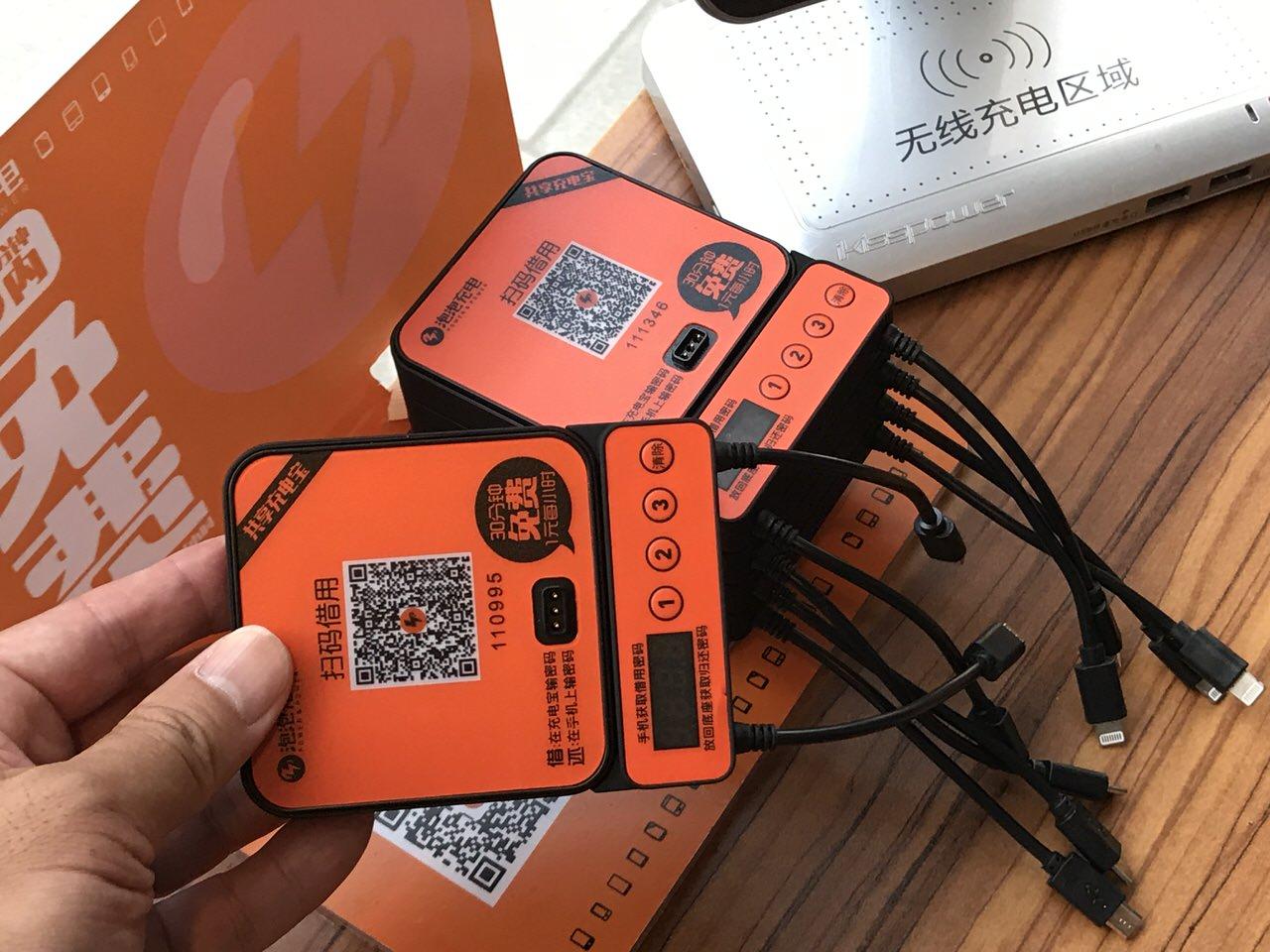 【ローソン】スマホ用モバイルバッテリーを貸し出すサービス開始へ