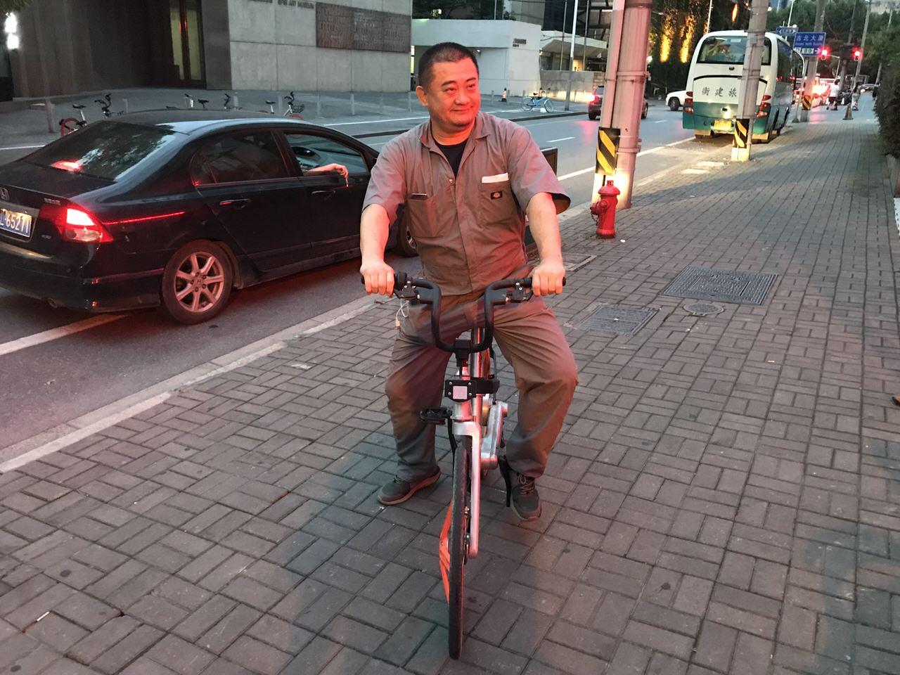 Shanghai 4286