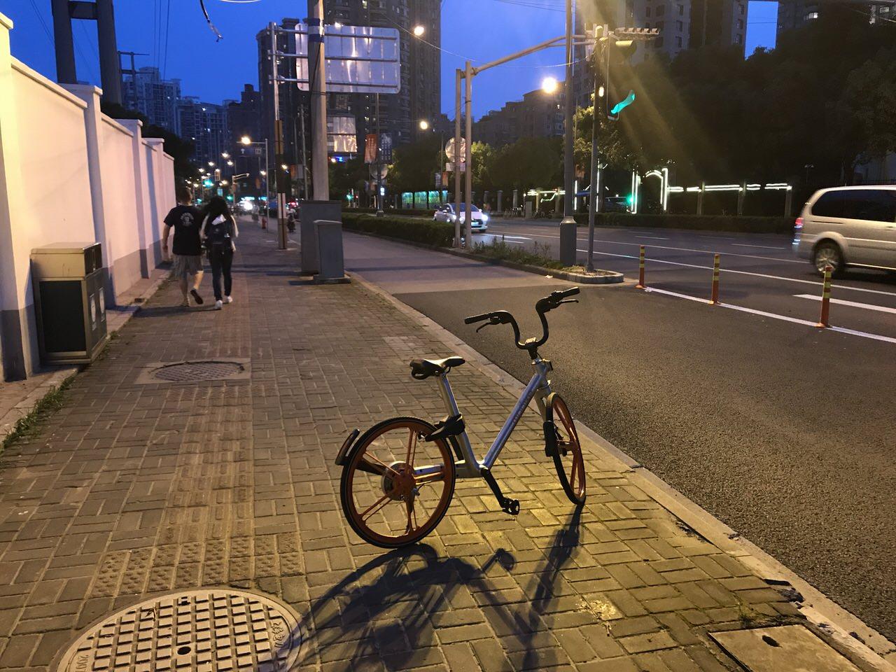 Shanghai 4295