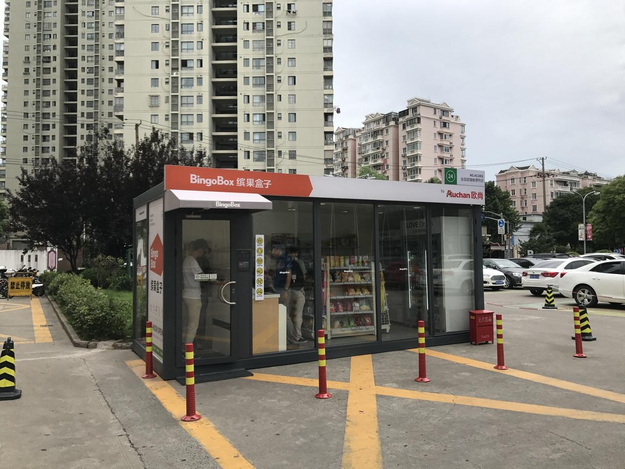 Shanghai 4410