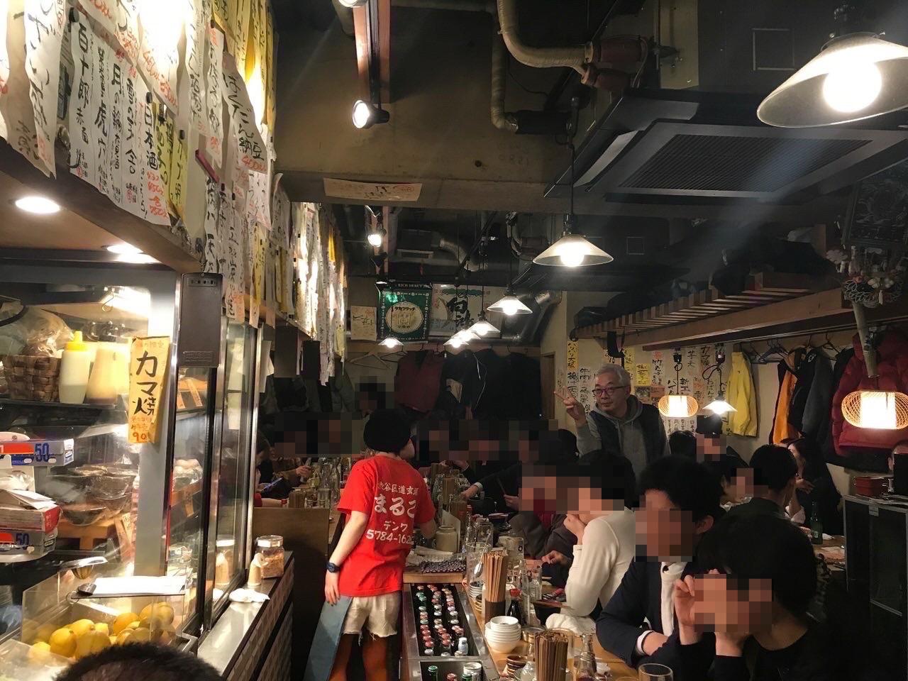 Shibuya maruko 02922