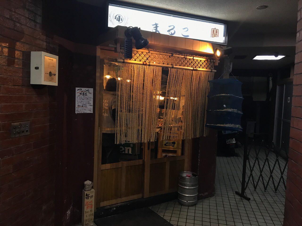 Shibuya maruko 84818