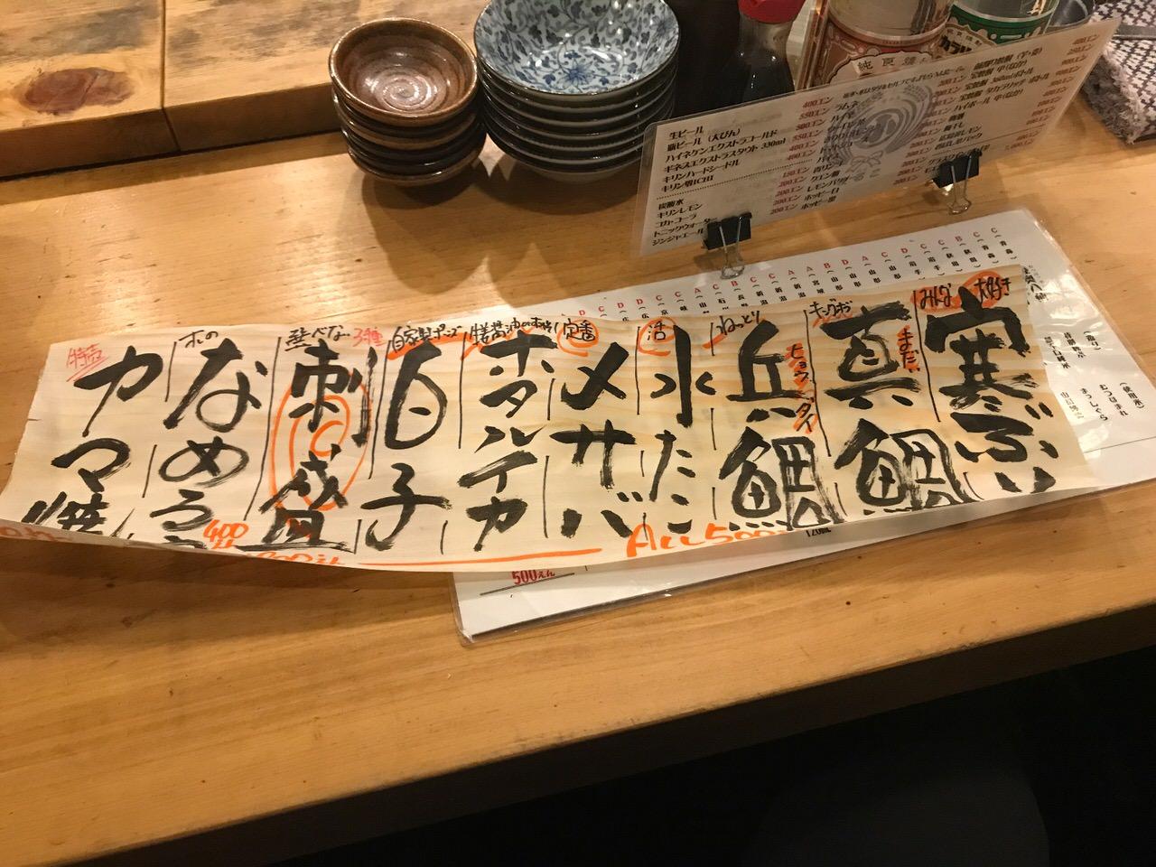 Shibuya maruko 85022