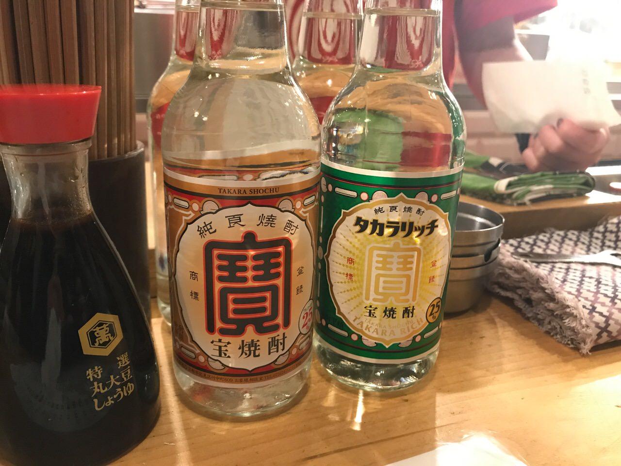 Shibuya maruko 85050