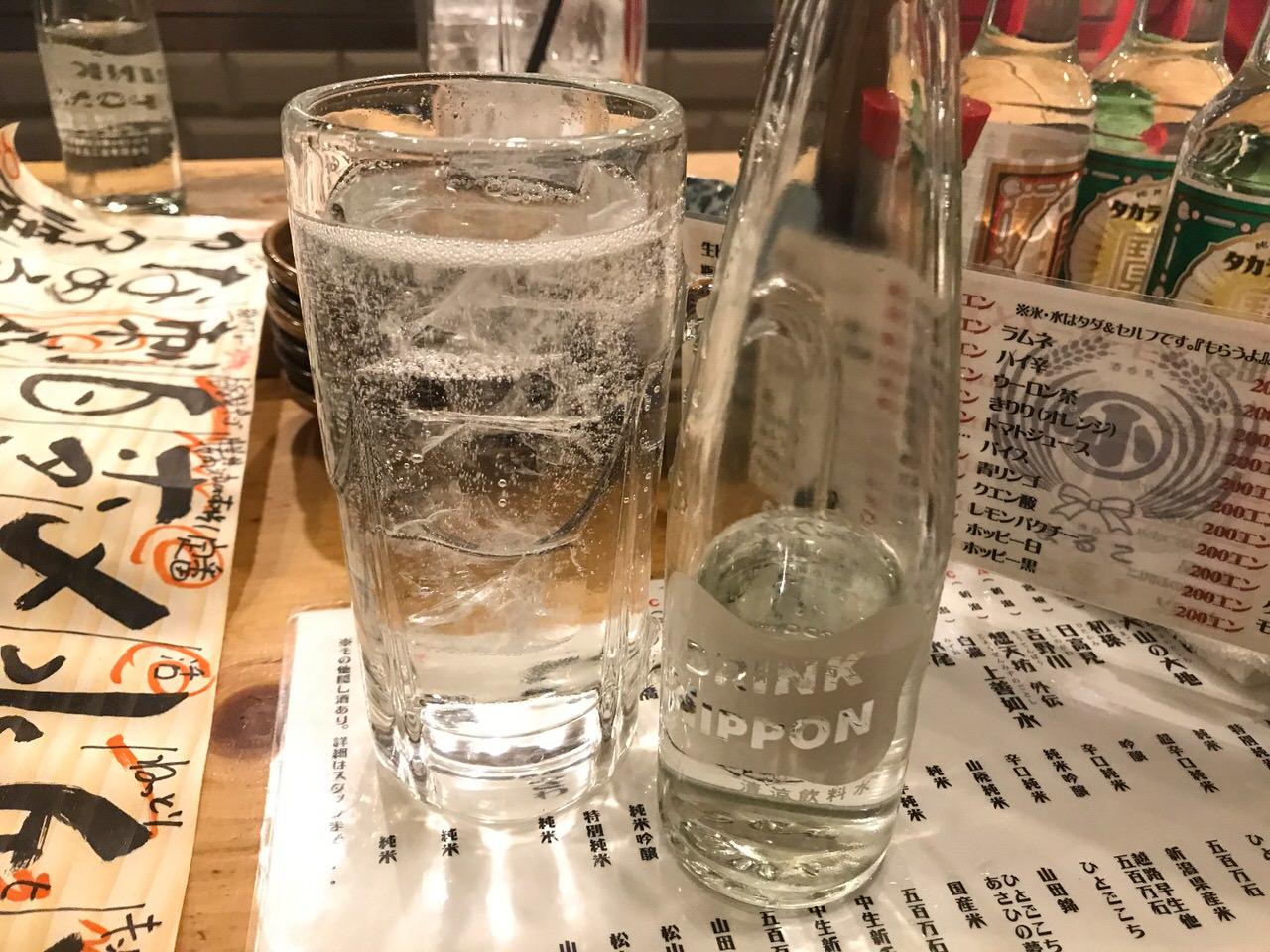 Shibuya maruko 85326