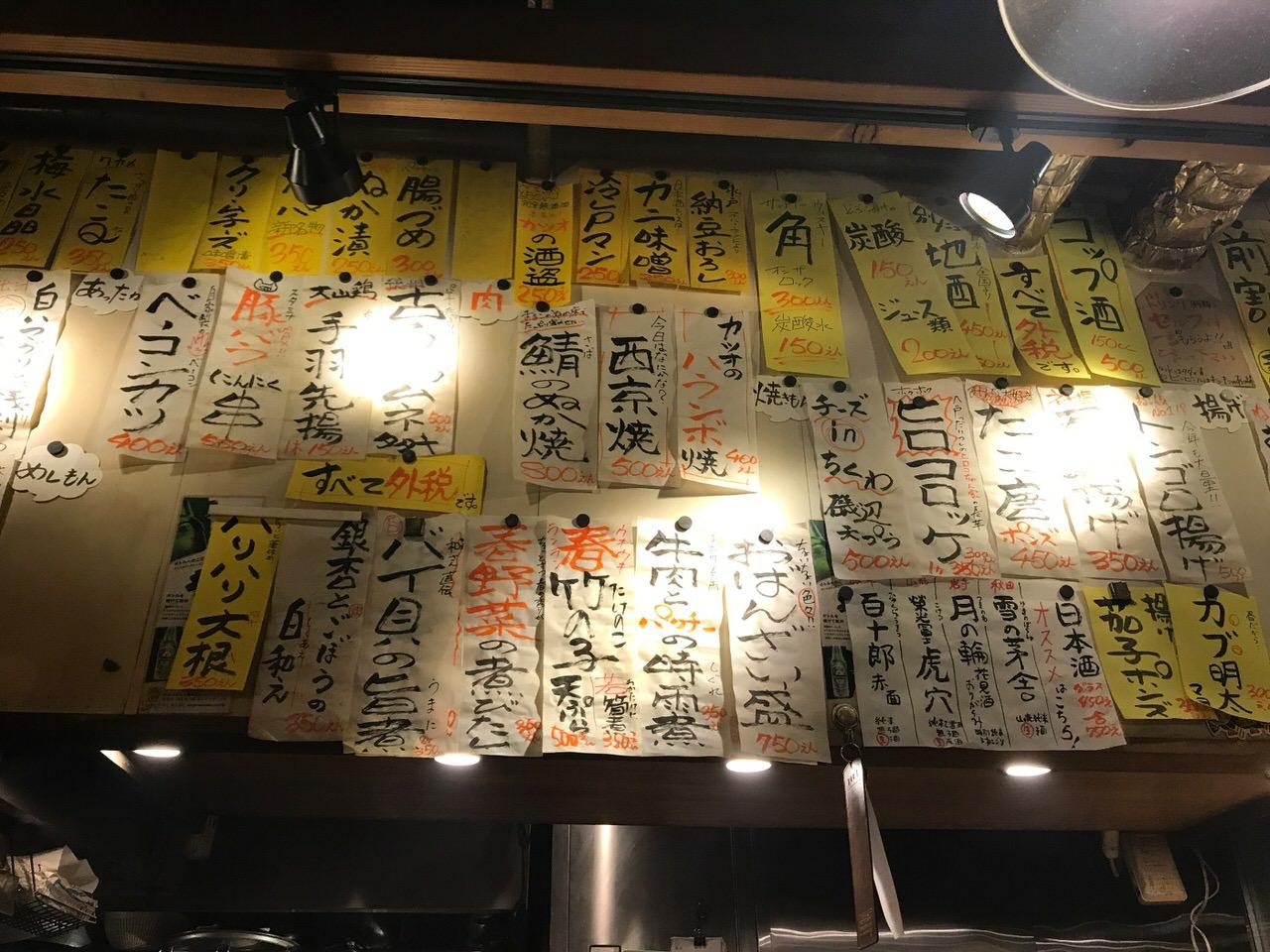 Shibuya maruko 85417