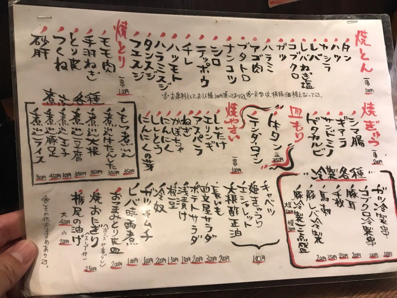 Shimonya shimonya 5731