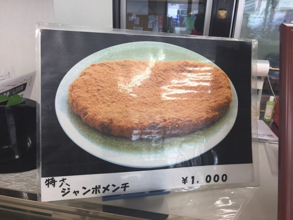 Shimosaka 6348