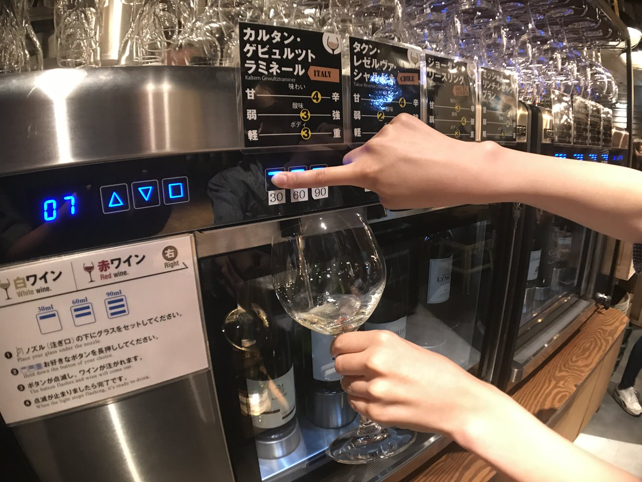 Shinjuku nishiguchi oyster bar 3199
