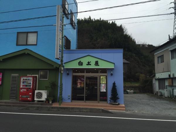 Shiradoya 6320