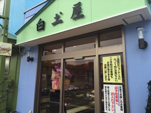 Shiradoya 6321