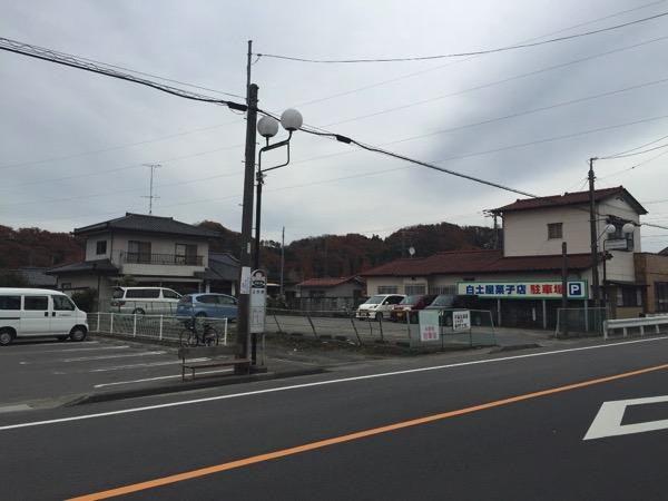 Shiradoya 6323
