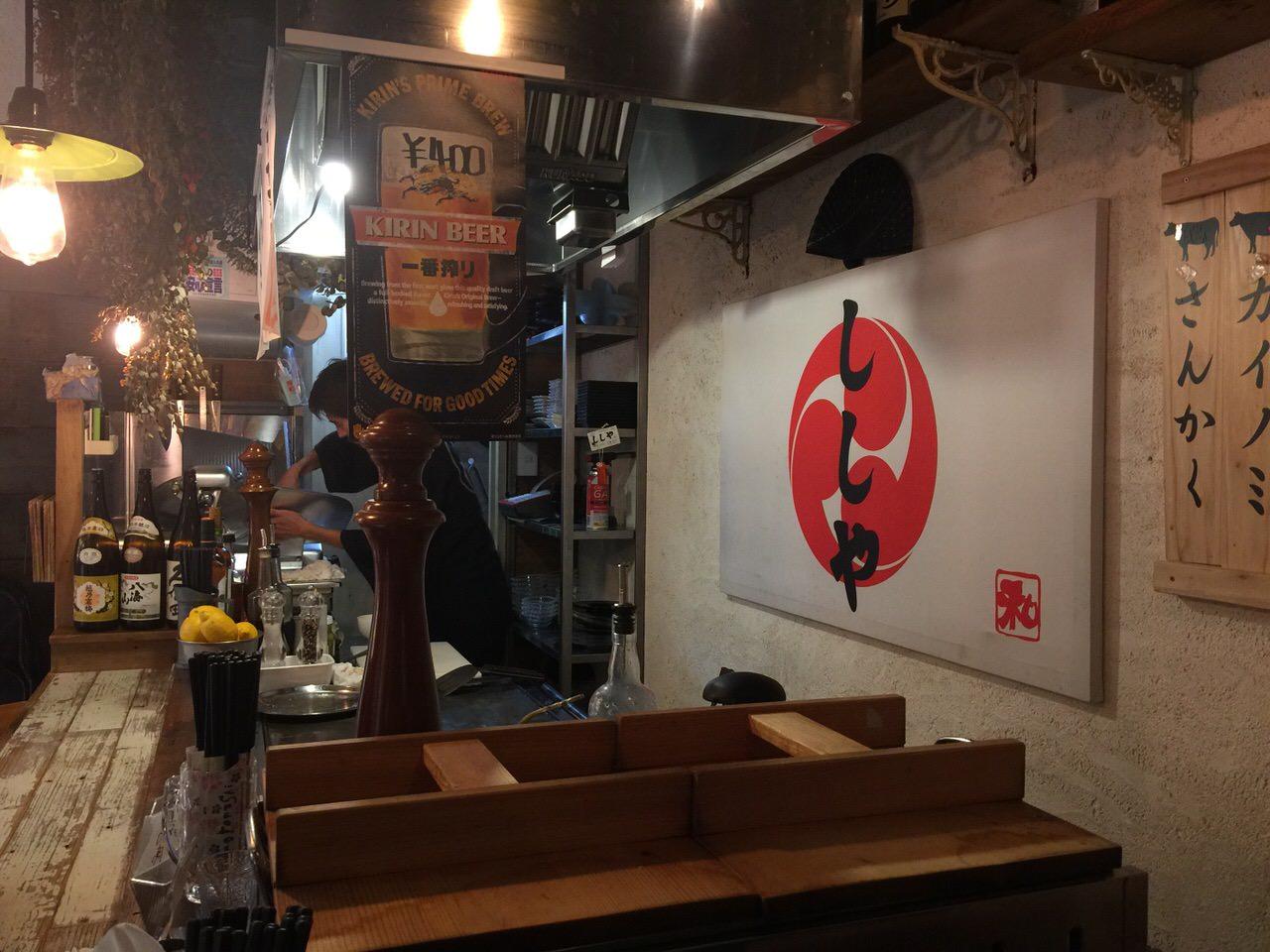 Shishiya naha 7751