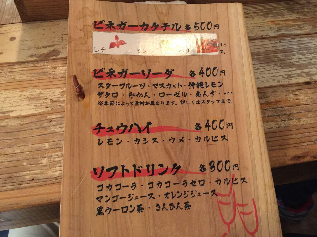 Shishiya naha 7753