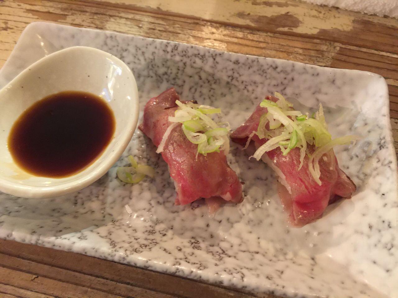 Shishiya naha 7760