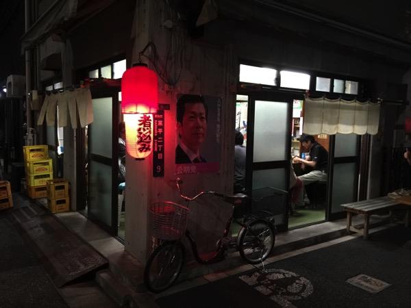 「松竹(押上)」久しぶりにオジさんオンリーの店を見た!もつ焼きのないもつ焼き屋