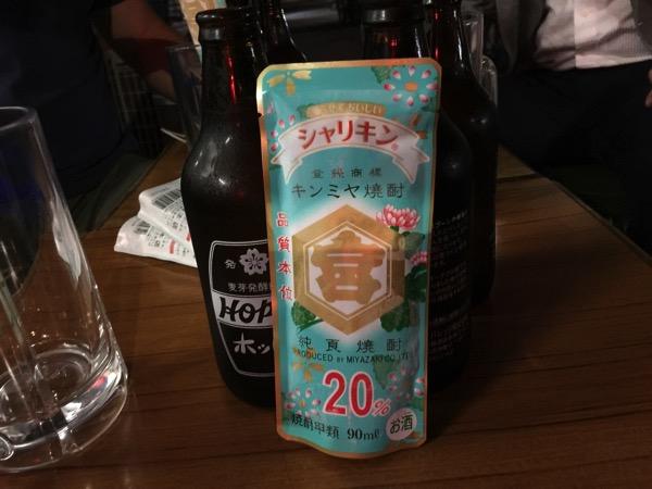 Shouchiku 5825