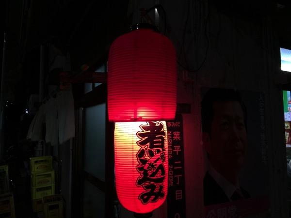Shouchiku 5832