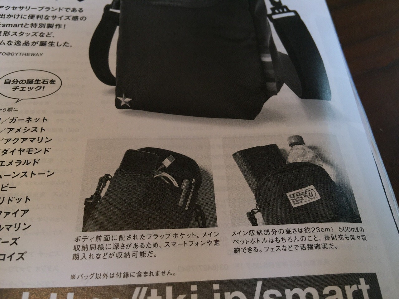 Smart bag 3469