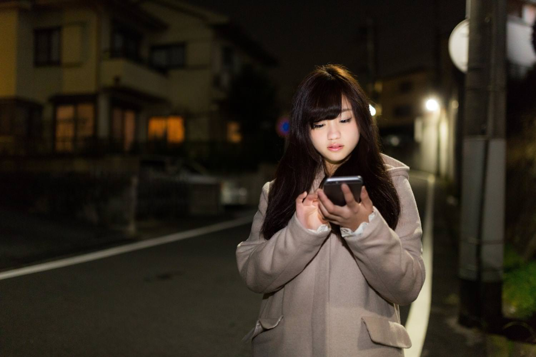 Smartphone walk
