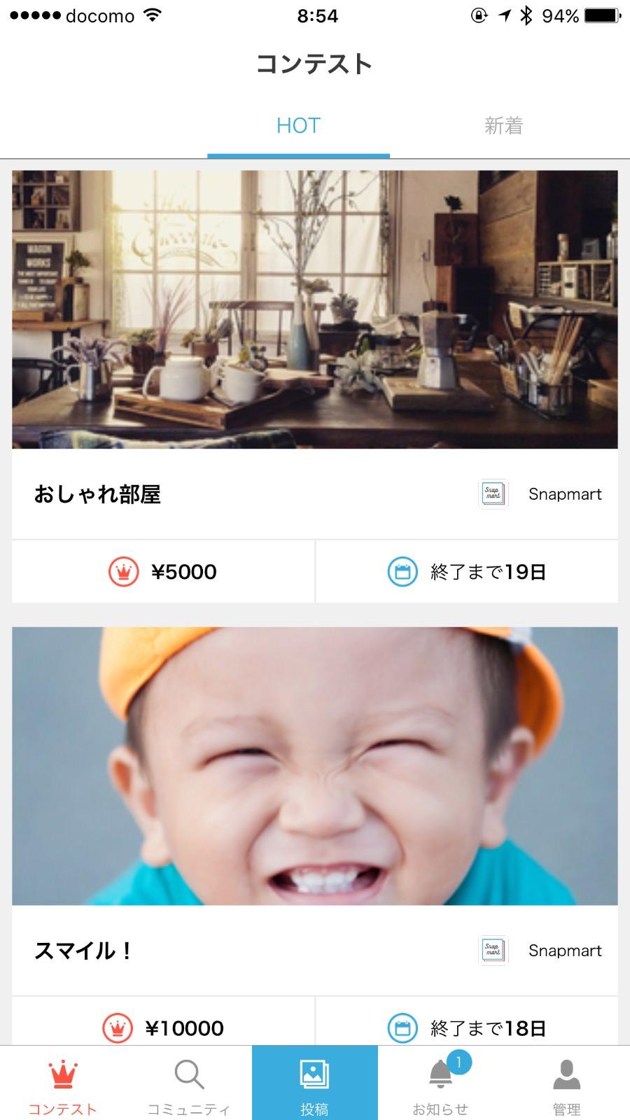 Snapmart 4933