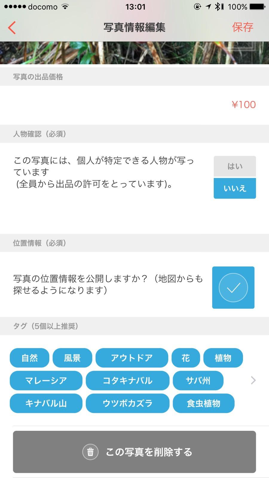 Snapmart 4956