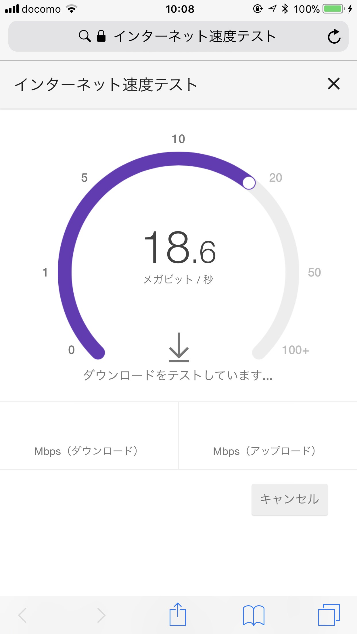 Speed test google 7585