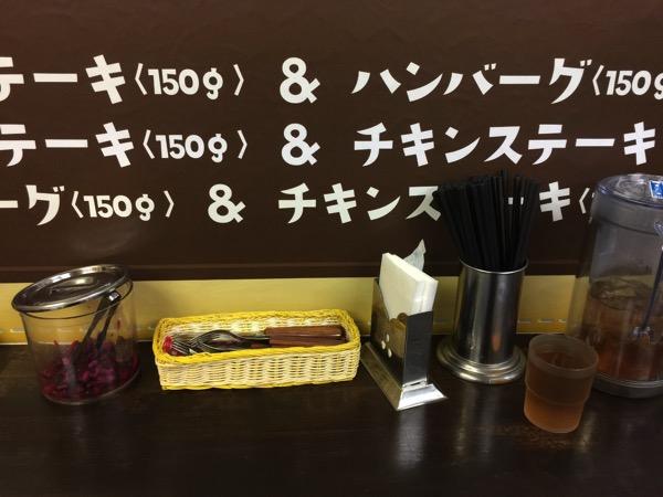 Steak teio 9855