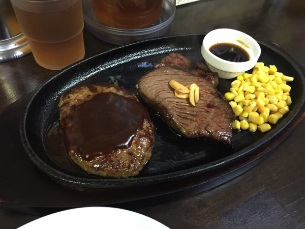 Steak teio 9858