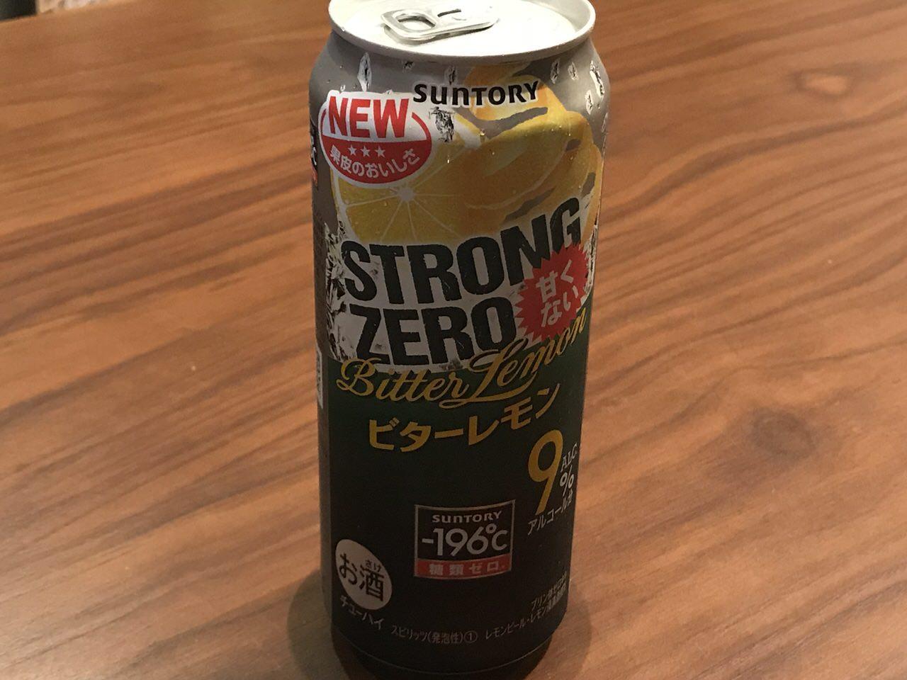 Strong zero bitter 7634