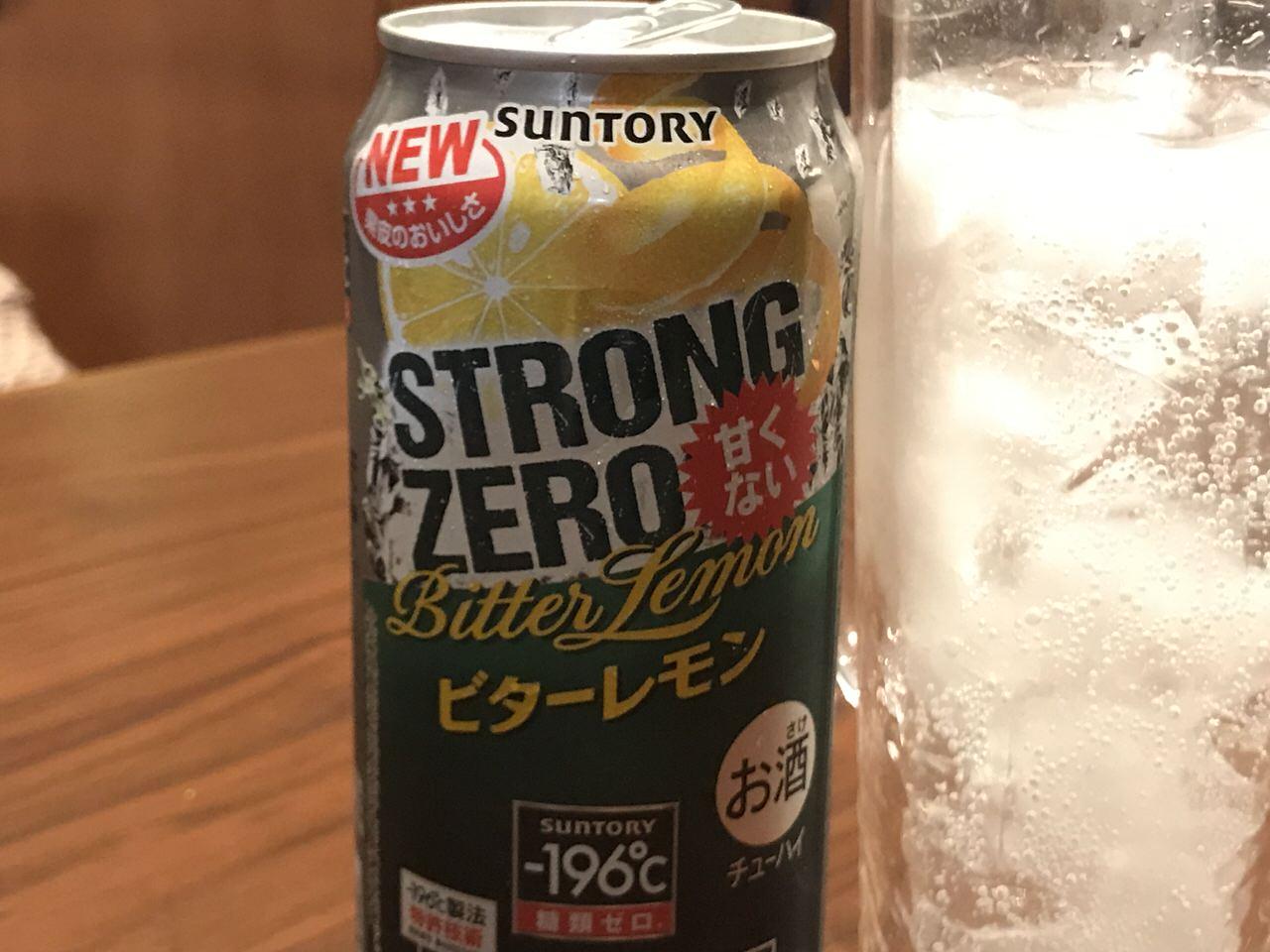 知ってるかい?「ストロングゼロ」は甘くないビターシリーズが美味い、特にビターレモン。