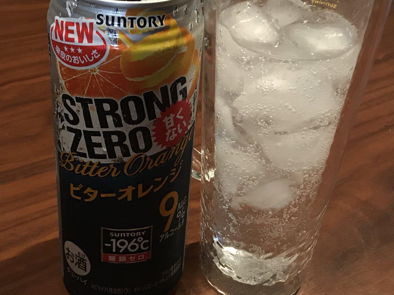 Strong zero bitter orange 7464