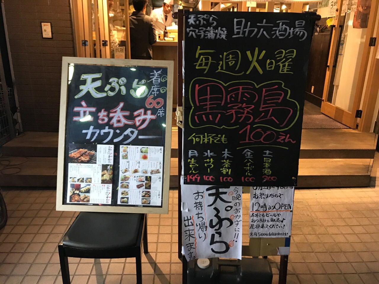 Sukeroku 2841