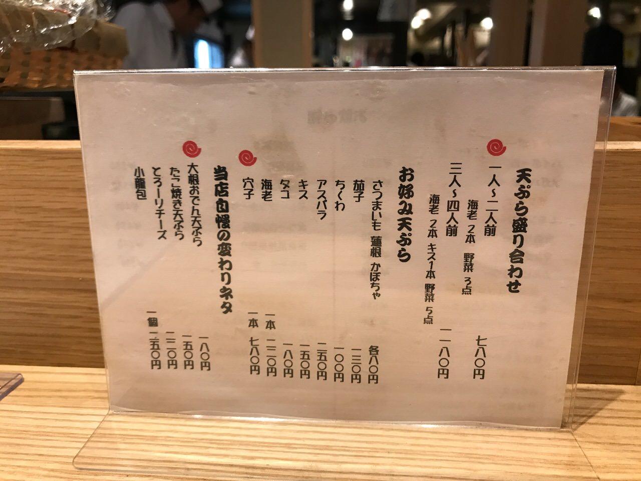 Sukeroku 2845