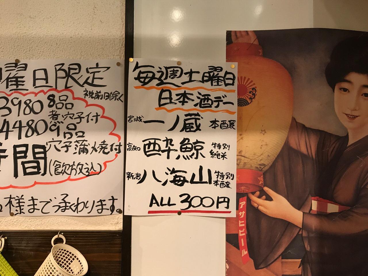Sukeroku 2857