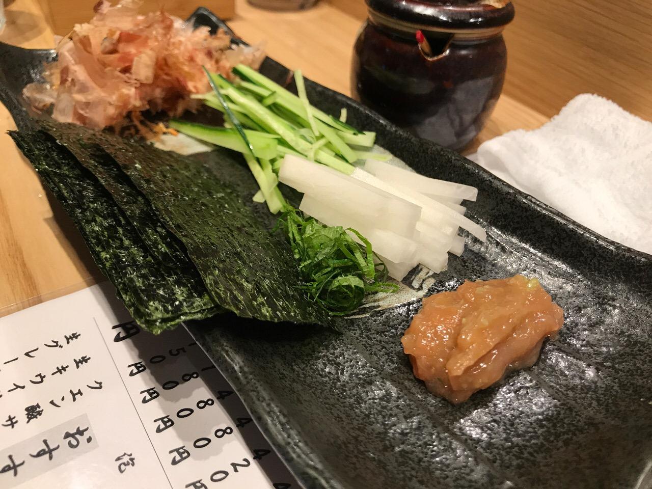 Sukeroku 2858
