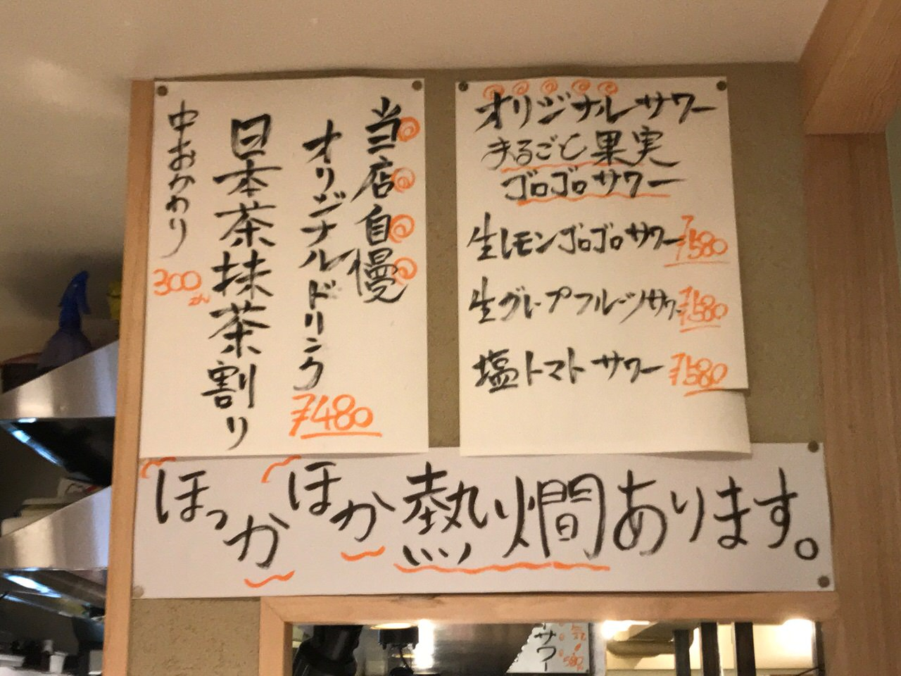 Sukeroku 2860