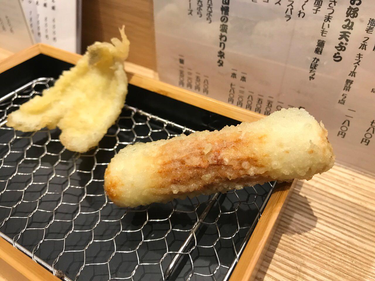 Sukeroku 2870