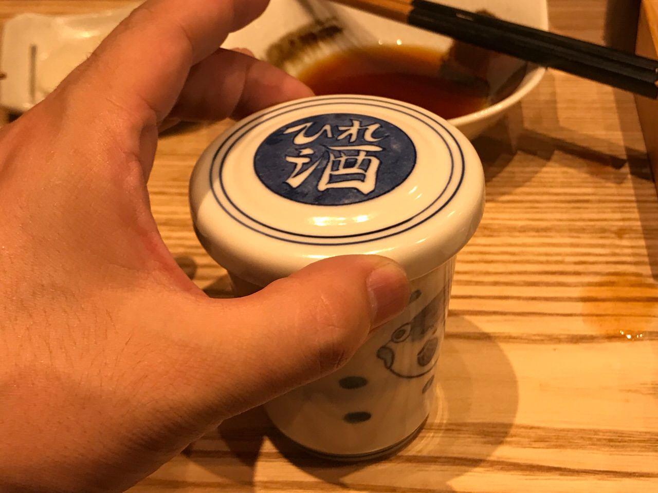 Sukeroku 2878