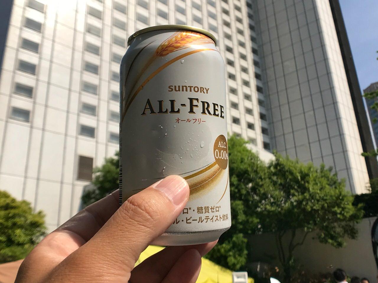 Suntory all free 2807