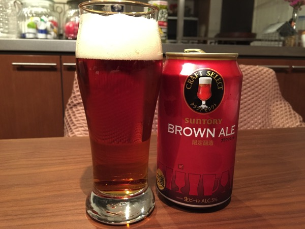 Suntory brown ale 1973