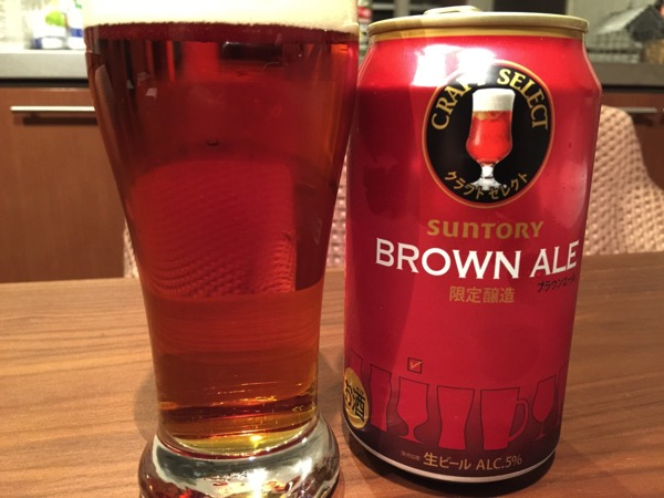 Suntory brown ale 1975