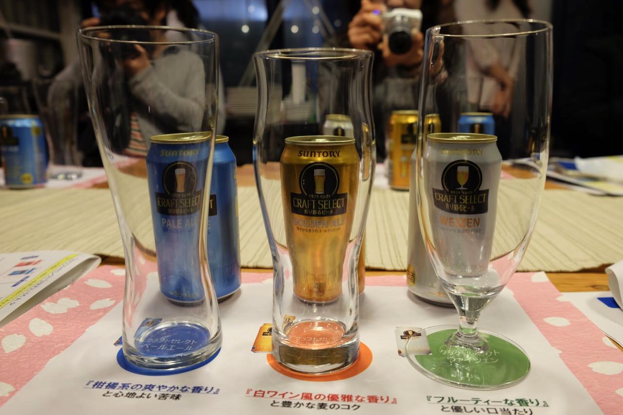 Suntory craft select 8710