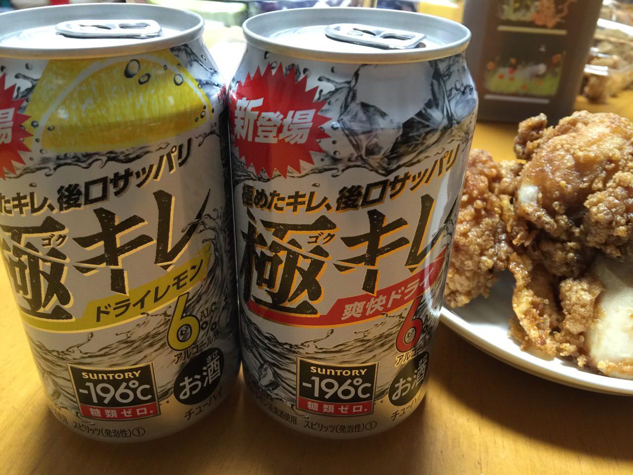 Suntory gokukire 2714